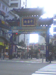 久々の中華街